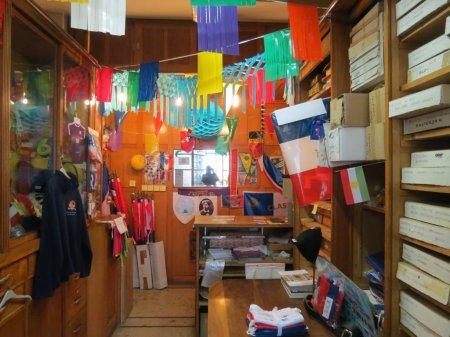 the shop (1024x768)
