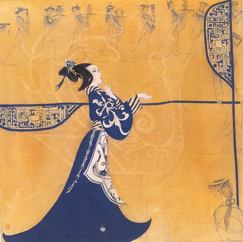 Princess Leizu